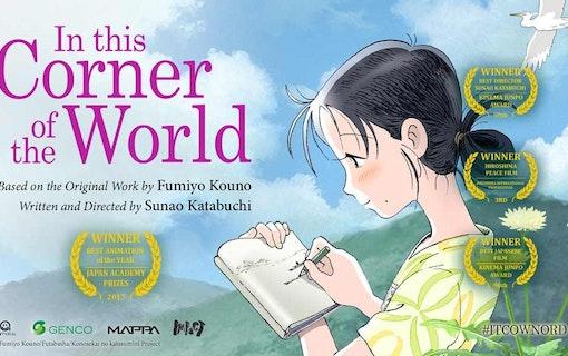 Filmen In This Corner of the World