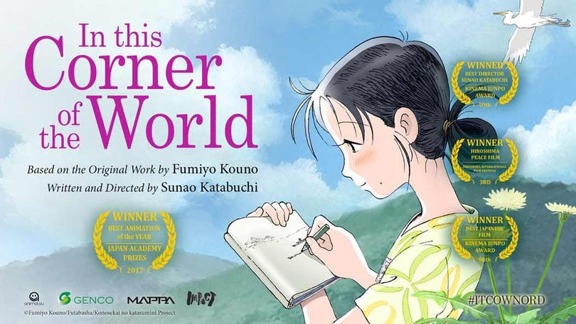 Suzu i In This Corner of the World