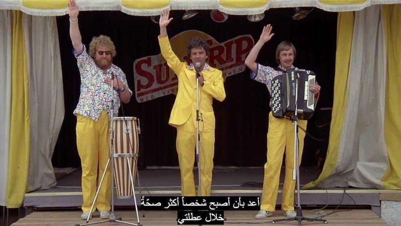 Stillbild från Sällskapsresan med arabisk textning
