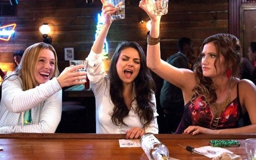 Bad moms 2 - A Bad Moms Christmas (2017)