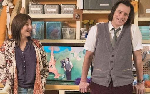Kidding med Jim Carrey premiär 10 september