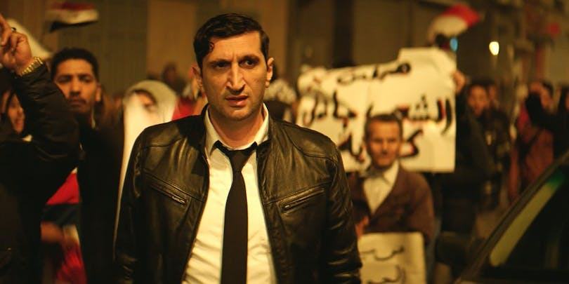 "Fares Fares i ""The Nile Hilton Incident""."