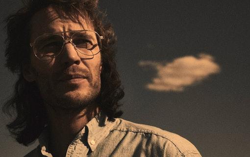 Waco säsong 2 – blir det någon fortsättning?